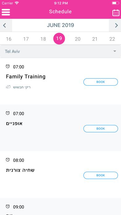 Liron Shwartz screenshot 4