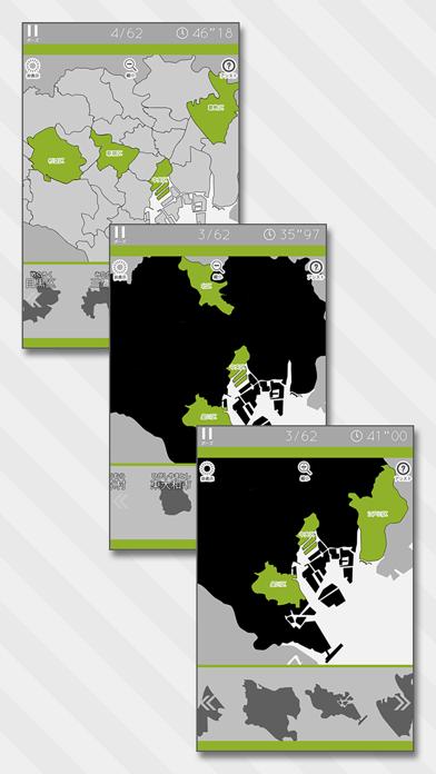 あそんでまなべる 東京都地図パズルのおすすめ画像2