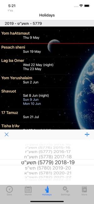 Jewish Calendar - CalJ on the App Store