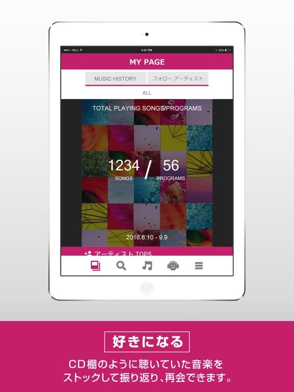 dヒッツ-音楽聴き放題アプリのおすすめ画像5
