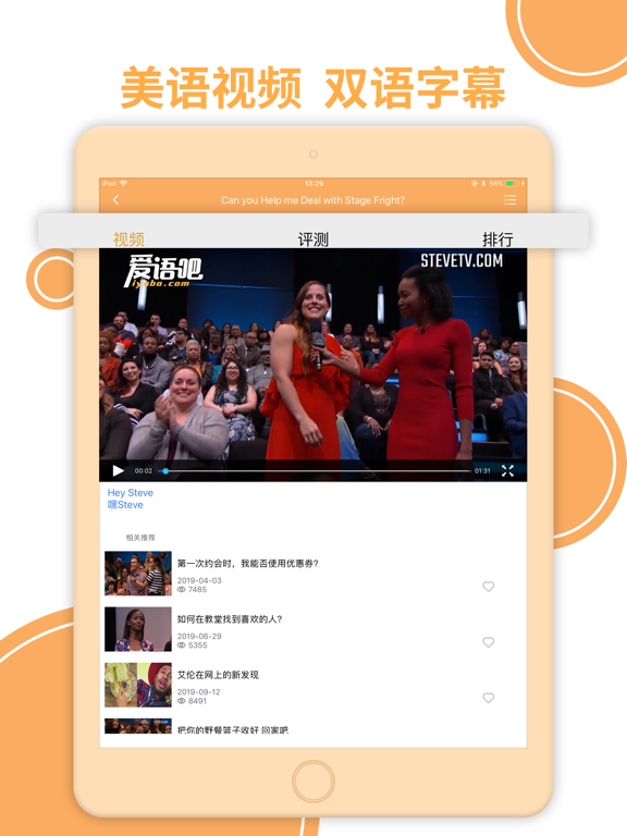 NewConpect(Ai) screenshot 11