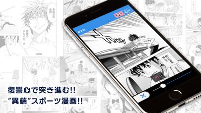 ダウンロード サイコミ-マンガ コミック毎日更新の漫画アプリ- -PC用