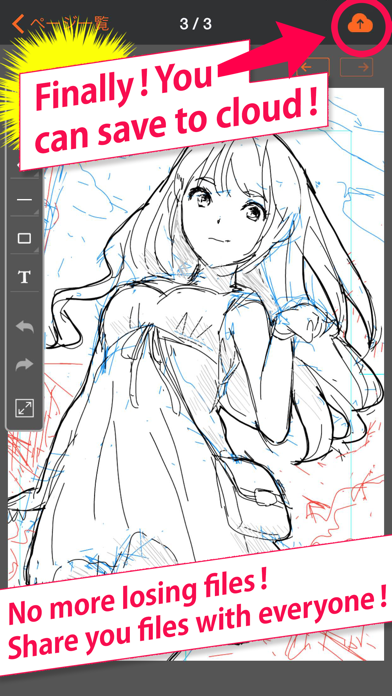 Screenshot #2 pour MangaName/ Draw draft of comic