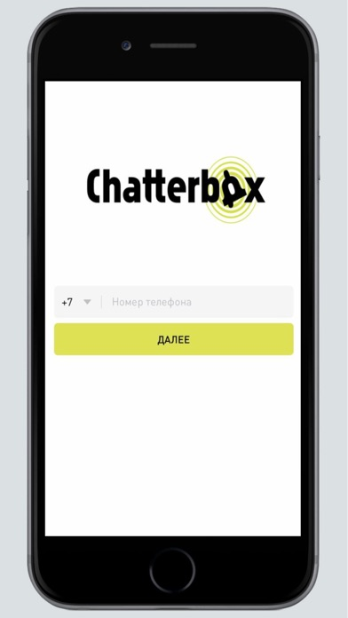Chatterbox screenshot 1