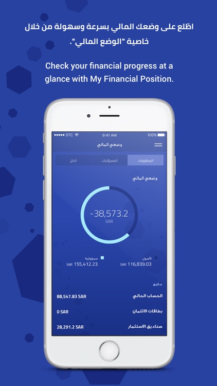 Al Rajhi Bank KSA