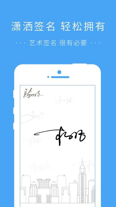 messages.download Conception de signature software