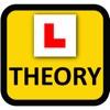 Mock Theory Tests UK Learner