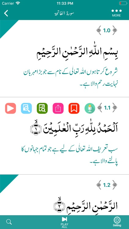 Islam 360 screenshot-4