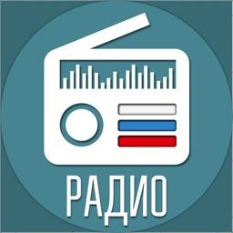 Радио Онлайн - Музыка, Новости