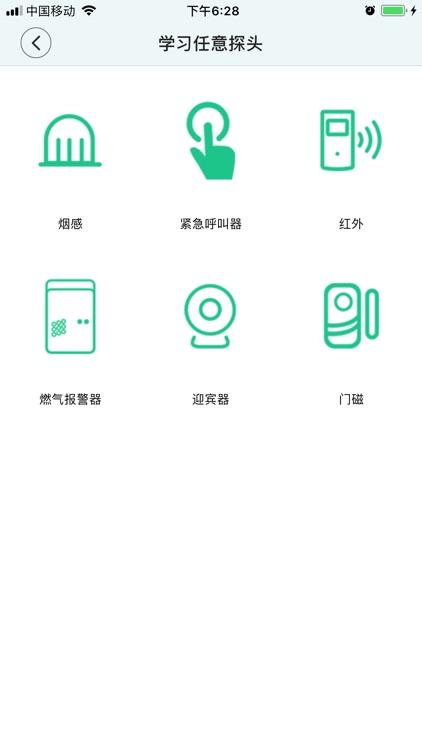 ToTo Smart screenshot-3