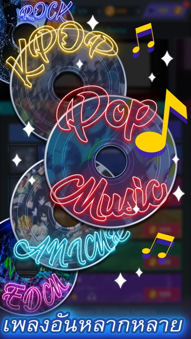 Screenshot for Tap Tap Music-Pop Songs in Thailand App Store