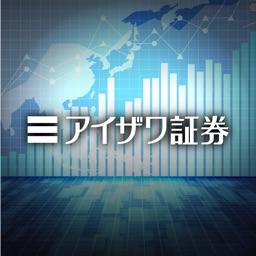 アイザワ証券株アプリ