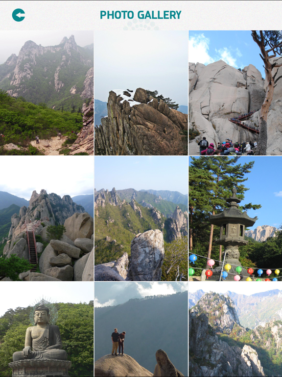 Seoraksan National Park screenshot 9