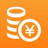 家計簿 簡単お小遣い帳 - 人気の家計簿アプリ