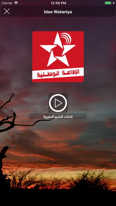 Arab Radios - الإذاعات العربية-2