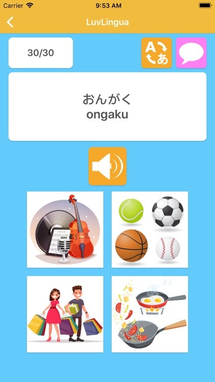 Learn Japanese LuvLingua Pro