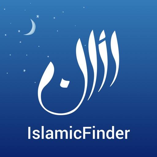 Athan: Prayer Times & Al Quran