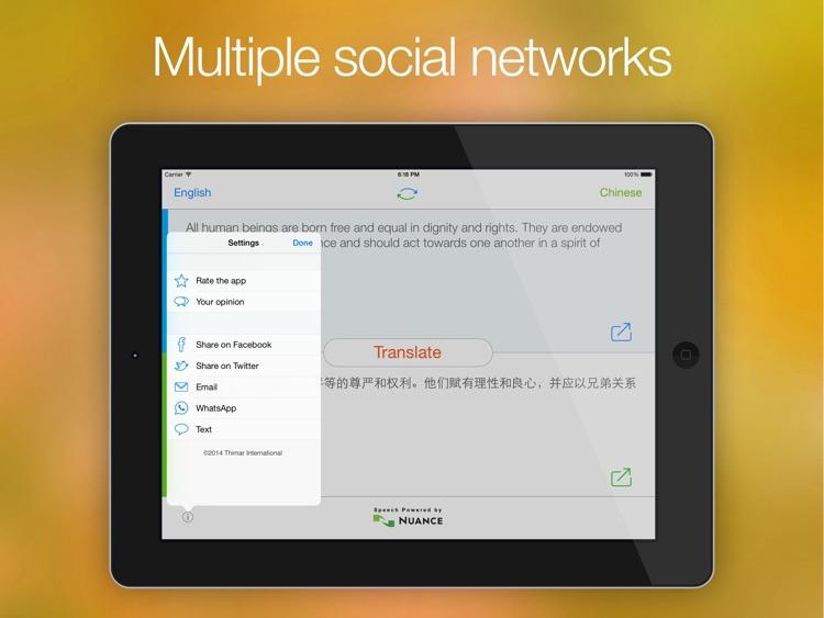Easy Translation HD!... screenshot-4
