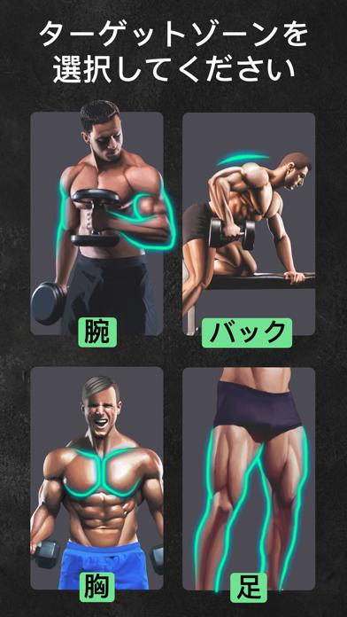 ProFit - Workout Trainerのおすすめ画像3