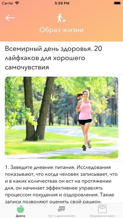 点击获取Your Diet: Track Weight