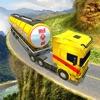上り燃料タンカードライブ