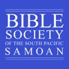 O LE Tusi Pa'ia - Samoan Bible Reviews
