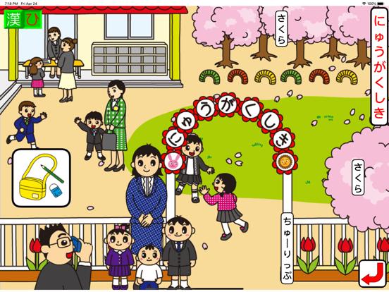 手話で話そう!手話&字幕付き生活絵本「1年のくらし」のおすすめ画像3