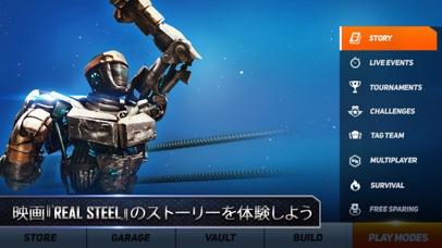 Real Steelのおすすめ画像2