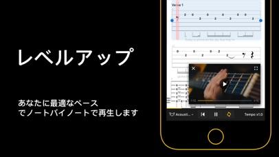 Ultimate Guitar: Chords & Tabs ScreenShot3