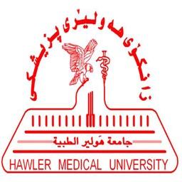 HAWLER MEDICAL UNIVERSITY
