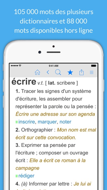 Dictionnaire Français. screenshot-0