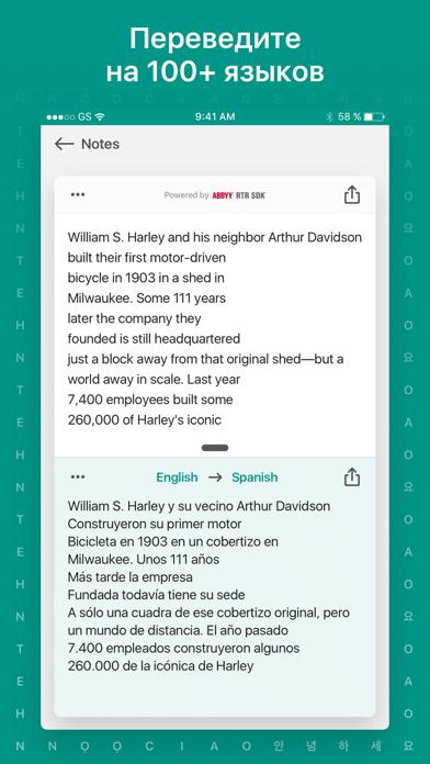 Скриншот №4 к TextGrabber переводчик по фото