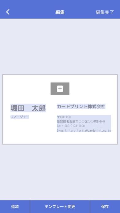 Brother 名刺・カードプリントのおすすめ画像3
