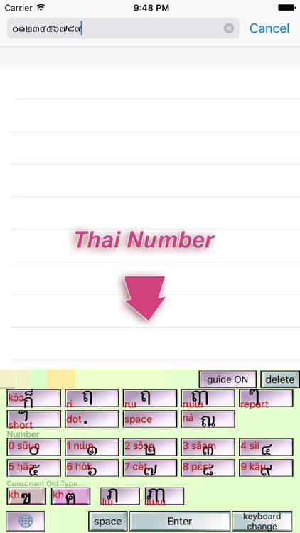 Thai Language Keyboard screenshot-4