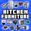 Kitchen Furniture PE - iPhoneアプリ