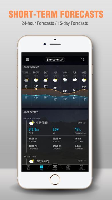 アンバー ウェザー-ライブ天気予報のおすすめ画像3