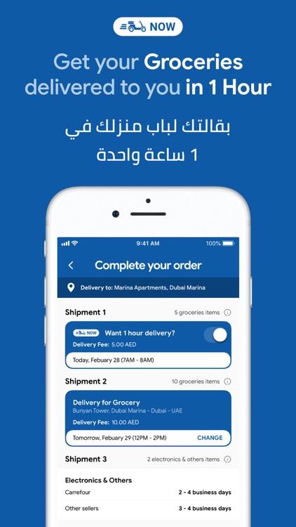 MAF Carrefour Online Shopping screenshot-5