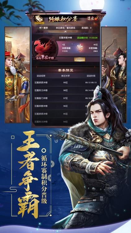 极品芝麻官 - 模拟古代当官手游 screenshot-4