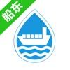 水陆联运网船东-船舶找货的优质物流货运平台