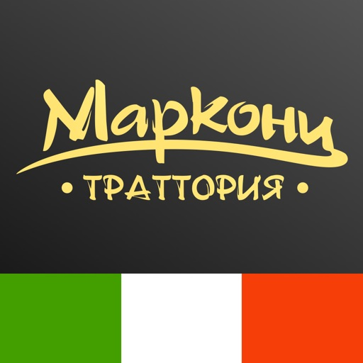 Маркони | Гомель