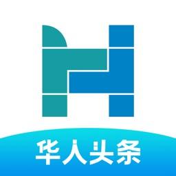 华人头条-CHNM