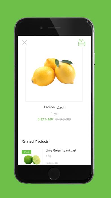 3kg   Fresh Market screenshot 4