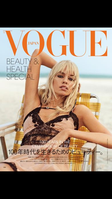 VOGUE JAPAN Special ScreenShot2