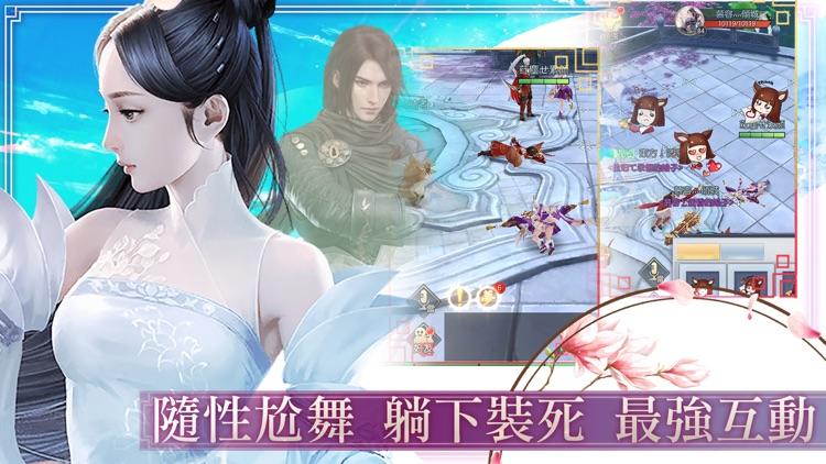 築夢九州 screenshot-3