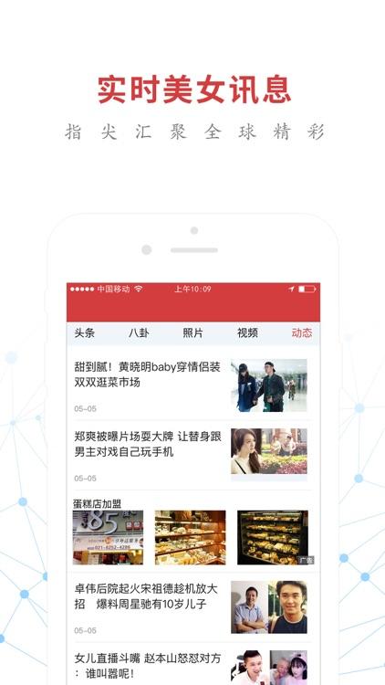 Wifi key manager-one key link screenshot-3