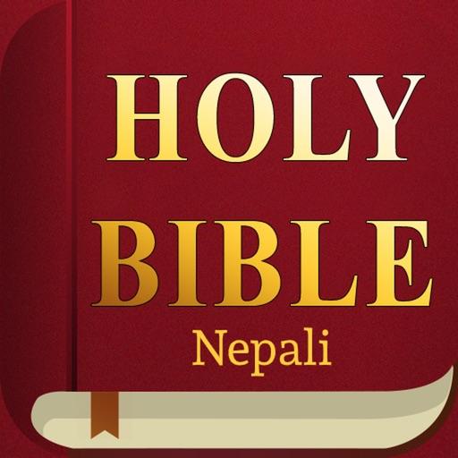 Nepali Bible Pro - Holy Bible