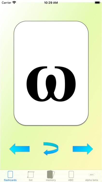 another Greek Alphabet screenshot-3