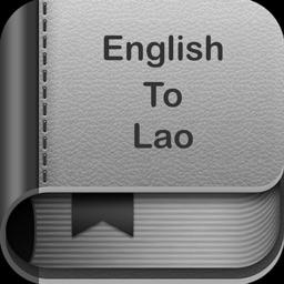 English To Lao Dictionary :)