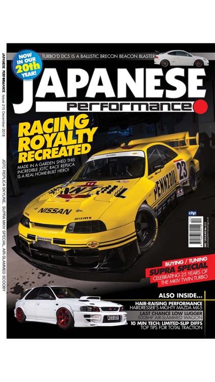 Japanese Performance Magazine screenshot-5