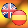 Dictionary English Spanish Eng - iPhoneアプリ